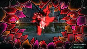 bloodstained_ritual_of_the_night_26.jpg