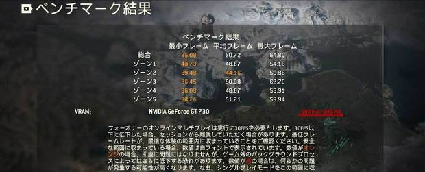 for-honor-low-specs15a.jpg