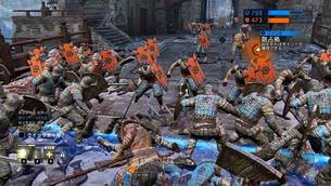 for-honor-low-specs21.jpg