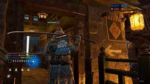 for-honor-low-specs3.jpg
