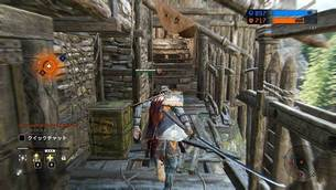 for-honor-low-specs6.jpg
