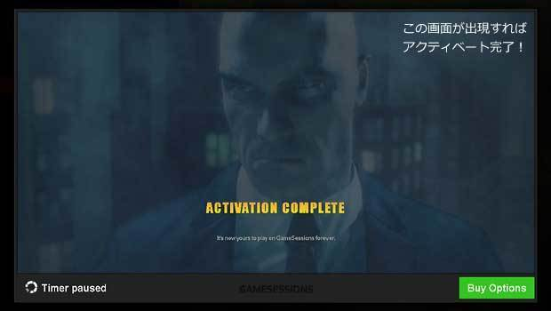 hitman_absolution-gs5.jpg