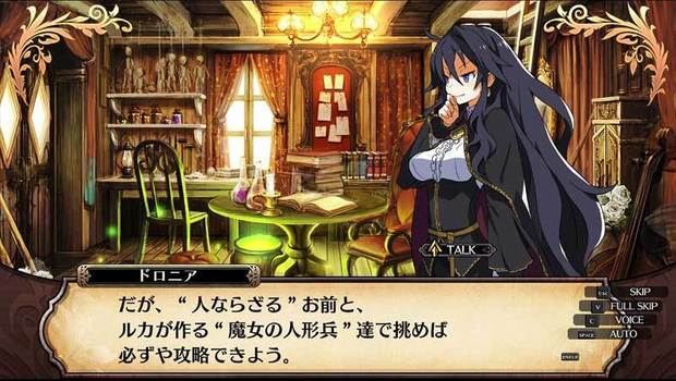 labyrinth-of-refrain-coven-of-dusk-18.jpg