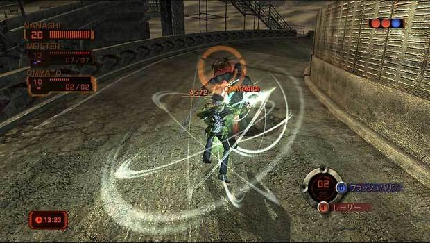 phantom-dust-pc-21.jpg