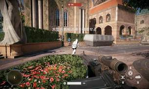 star-wars-battlefront-2-31.jpg