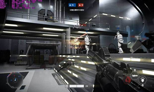 star-wars-battlefront-2-lowspec-pc-49.jpg